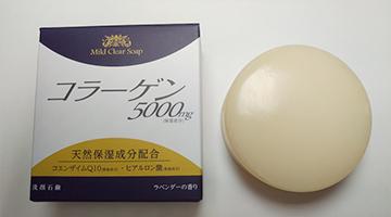 コラーゲン石鹸5000mg 100g