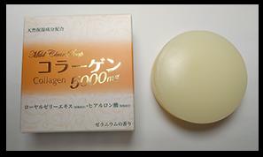 NEWコラーゲン石鹸 5000mg 100g